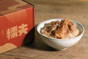 麻油豬軟骨肉米糕(乙盒 4 入)
