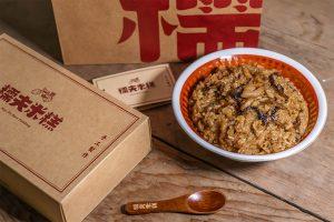 台式傳統彌月油飯禮盒(本產品最低訂購量30份)