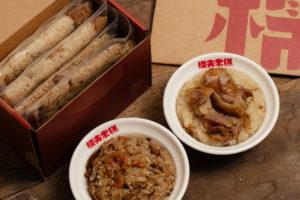 麻油豬軟骨肉米糕 + 傳統彌月油飯 組合包(乙盒 4 入)